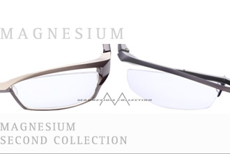MAGNESIUM - MAGNESIUM SECOND COLLECTION